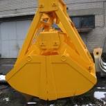 Грейфер V- 5,3 куб. м. канатный, Сочи