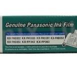 Пленка (аналог Panasonic KX-FA57A/E) 70м.  для KX-FP343, KX-FHP363, Сочи