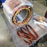 Перемотка и ремонт электродвигателей в сочи, Сочи