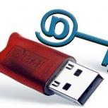 Электронные подписи (ЭЦП) /все виды/недостоверность адреса/директора, Сочи