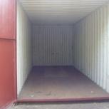 Продам контейнер 20 футов, Сочи
