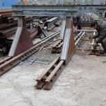 Упор тоннельный Р-65 ПП 5-286.01.000., Сочи
