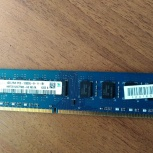 Оперативная память DIMM DDR3 Hynix 4Gb(pc-10600) hmt325s6bfr8c - h9, Сочи