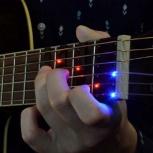 Уроки игры на гитаре в Сочи, Сочи