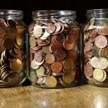 Бюджетирование/составление бюджета, Сочи