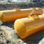 Резервуар горизонтальный стальной РГС-50 м3 (РГСП-50м3), Сочи