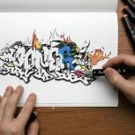 Рисование и ИЗО - уроки в Сочи, Сочи