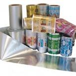 Упаковка полимерная из пленок с печатью и без: пакеты, пленка, Сочи