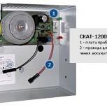 Блок питания, модель СКАТ-1200Б 12В, 1,3А для видеокамер, Сочи