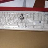 Клавиатура, модель KB-06(X/X2/XE) USB фирмы Genius, белая, Сочи