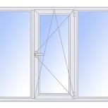 Окна пластиковые трехстворчатые профиль  алюмин 58мм стеклопакет 24мм, Сочи