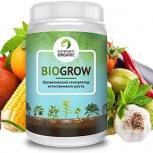 BioGrow - биоактиватор роста растений и рассады, Сочи