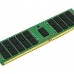 Регистровая серверная память DDR3 с поддержкой ECC 16gb, Сочи