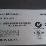 Продается коммутатор D-Link DES-1008D б/у в рабочем состоянии, Сочи