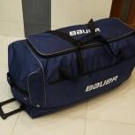 Bauer хоккейный баул спортивная сумка на колёсах. Доставка, Сочи